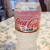 【食レポ】透明なコーラ?!コカ・コーラクリアを飲んでみました!