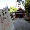 『義経千本桜』ゆかりで歌舞伎役者も訪れる 奈良・源九郎稲荷神社