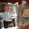 何を食べようか迷った時は、ネットで糖質オフ商品を買うのも手!