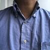 今日のかっこ | KATO BASICのオックスフォードボタンダウンシャツ