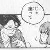 「聲の形」竹内先生が好きだ、という話。