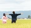 卒婚のメリットとは?【離婚・別居との違いは?】