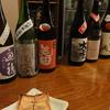 日本酒呑み比べ店舗紹介その22:酒BAR よらむ  京都府:京都市中京区二条【FUKA🍶NOMI】