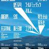 済州ワールドミュージックオルムコンサート
