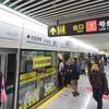 上海の地下鉄怪綺談