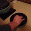 平水指の蓋について