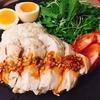 炊飯器におまかせのカオマンガイ( `ー´)ノ