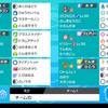 【剣盾シングルS7】エーザンカロスゴリクシーファントム【最終196位/2007】