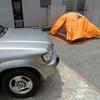 【Azarxis・FLYTOP・BLUEFIELD】Amazonで中国製の3人用テント(ツーリングテント)を7,990円で購入!~試しに庭で組み立ててみたら・・・~