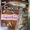 明治:ショコラ+アイス