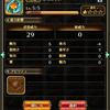 【ロマサガRS】SS武器は何を選ぶべきか?(神のゲームと黒と白の塔)