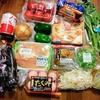 1週間の食費:月の終わりには常備菜づくり「ラタトゥイユ」