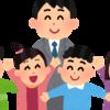3月12日㈭の生徒の話他あれこれ【発達障がい 学習塾】ふぉるすりーるブログ 2020/03/12②