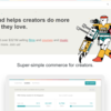 自分のコンテンツ販売サイトが作れるGumroadの使い方解説