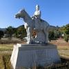 万葉歌碑を訪ねて(その368,369)―奈良県宇陀市 人麻呂公園、同 かぎろひの丘―