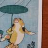 「びじゅチューン!」にハマった親子が行く「江戸の戯画展」(大阪市立美術館、4/17〜6/10)