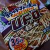 UFOお好み焼き味を食べてみました。