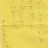 神原町花の会(花美原会)(282)      きれいなお花畑ありがとう