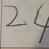 数字を書く練習が始まったよ (算数 4A)