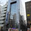 徳間書店をTSUTAYA(ツタヤ)が買収、事業の拡大を狙う