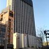 浅草ビューホテルに一休ダイヤで宿泊。武蔵の朝食ビュッフェ