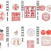 京都 十六社朱印めぐり