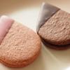 バレンタインに購入した、だいすきなdaigoo.さんの米粉のお菓子!