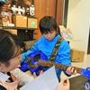「楽器で遊ぼう♪」お子さま向け体験イベント開催しました!