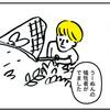 「虫取り」の巻