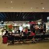 AirAsia利用者必須!ハブ空港クアラルンプールのトランジットスペースにあるものまとめ