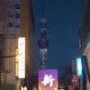 台東区浅草 浅草ROX前 福しんの餃子で二杯……では済まず(汗)……