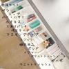 セリアの収納ケースがシンプルでいい感じ。文房具収納を統一。