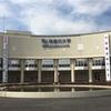 学食巡り 167食目 神奈川大学 湘南ひらつかキャンパス