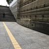 広島城外堀、明治に埋め立てられ取り壊された櫓、塀、地下街工事のとき発掘されました。オブジェとして見ることできますよ。