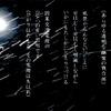 Eテレ「100分de名著 宮沢賢治スペシャル・第2回〜永遠の中に刻まれた悲しみ〜」を観て。