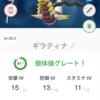 今日のポケ活日記【ポケモンGO】