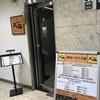 関内・馬車道『焼肉ハウス 大滝』横浜エリア屈指の有名焼肉店!黒毛和牛A5ランクのヤザワミートをカジュアルに堪能できます。