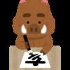 色違いダークライへの道! 〜6日目〜