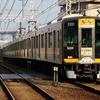 阪神9000系 9209F 【その8】