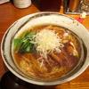 【今週のラーメン963】 麺処 鳴神 (東京・荻窪) 上湯しょうゆらーめん