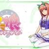 4月15日/今日見たアニメ