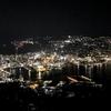 【九州旅行】世界新三大夜景長崎を稲佐山から見てみた