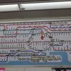 美しき地名 第106弾-12 「田端新町 (たばたしんまち)(東京都・北区)」