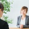 公務員の女性と出会う5つの方法