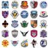 Jリーグではなぜビッククラブが生まれないのか?他国との違い公開。