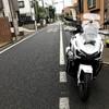 東京案内マスツー