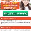 ネオクレジットは東京都渋谷区渋谷1-1-3の闇金です。