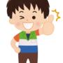 """『君かわいいね!』の生み出す経済効果は無限大!!!コンビニAとコンビニBの違いは""""愛嬌"""""""