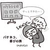 鑑定予約再開のお知らせ(ΦωΦ)オマタセシマシター