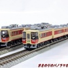Bトレ 国鉄187系